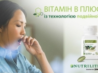 NUTRILITE Vitamin B Plus (5)